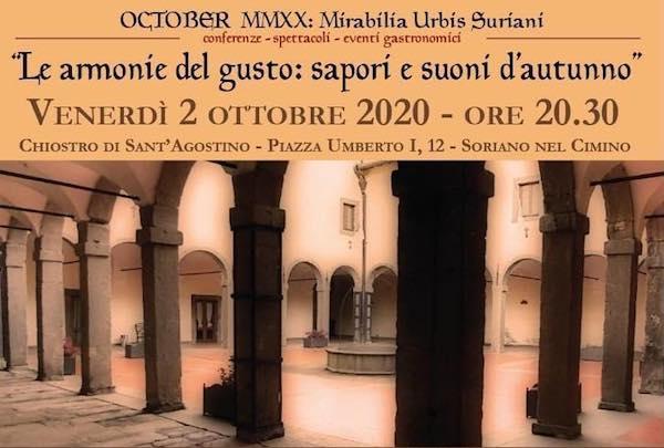 """""""Le armonie del gusto: sapori e suoni d'autunno"""" nel Chiostro di Sant'Agostino"""