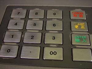 Sportello bancomat della Cassa di Risparmio di Ciconia sotto osservazione. Sostituite numerose carte