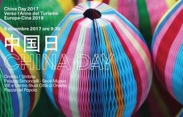 """Umbria protagonista al """"China Day 2017"""". Sulla Rupe, anche il ministro Franceschini"""