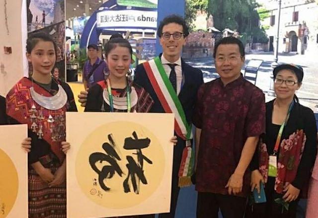 Comune presente in Cina al meeting internazionale