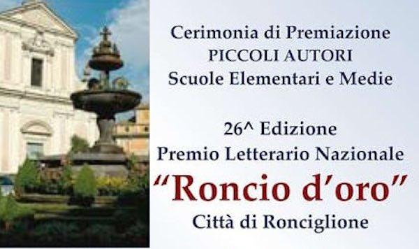 """""""Roncio d'Oro. Città di Ronciglione"""", premiazione dei piccoli autori"""