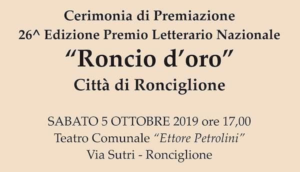 """Torna il Premio Letterario Nazionale """"Roncio d'Oro - Città di Ronciglione"""""""